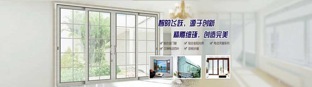 广州阳光房,上门测量,量身定制。