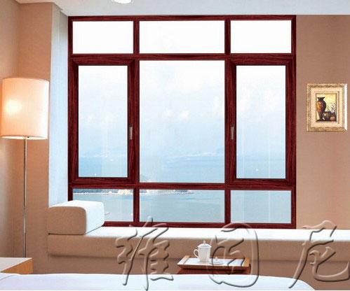 中高端铝合金门窗